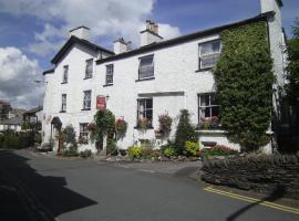 Virginia Cottage Guest House, Bowness-on-Windermere