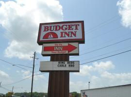 Budget Inn - Roxboro, Roxboro