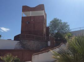 Whale Hill Tower, 푸에르토페나스코