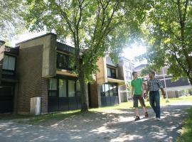 Résidences Université de Sherbrooke, Sherbrooke