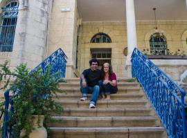 Jerusalem Garden Home, Jerusalém