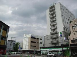 Country Hotel Takayama, Takayama