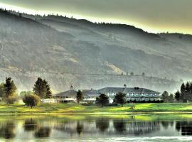 South Thompson Inn & Conference Centre, Kamloops
