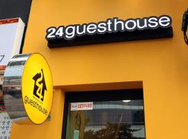 24 Guesthouse Seoul Station Premier