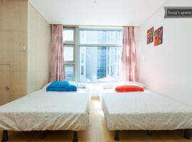 Gwanghwamun Apartment, Seoul