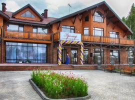 Premier Hotel, Gorodets