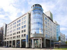 Novotel Moscow Centre, Moskva