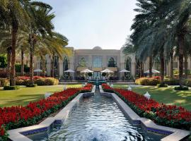 Residence & Spa at One&Only Royal Mirage, Dubai