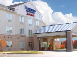 Fairfield Inn and Suites by Marriott Chicago St. Charles, 세인트찰스