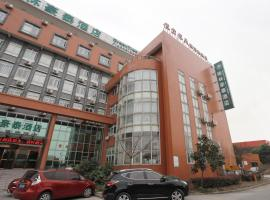 GreenTree Inn Jiangsu Changzhou Liyang East Nanhuan Road High Speed Rail Station Business Hotel, Liyang