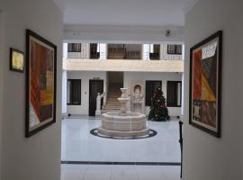 Hostal Patrimonio - Potosi, Potosí
