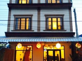 Abby Boutique Guesthouse, Vang Vieng