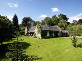 Sheildaig Farm, Balloch