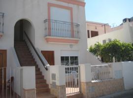 Apartamentos H3 Playamar Pintor Rosales, Carboneras