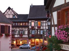 Hotel Restaurant A la Vignette, Saint-Hippolyte
