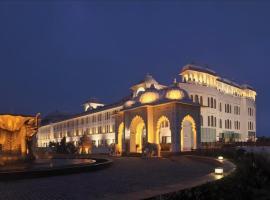 Radisson Blu Udaipur Palace Resort & Spa, Udaipur