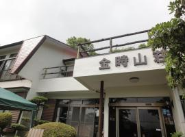 Kintokisan-so, Hakone