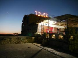 Dana Tower Hotel, Ḑānā