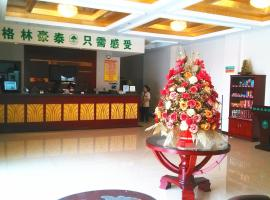 GreenTree Inn Shanghai Changxing Island Yuansha Business Hotel, Chongming
