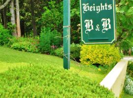 Fundy Heights B&B, Saint John