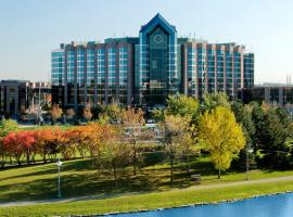 Hilton Suites Toronto-Markham Conference Centre & Spa, Markham