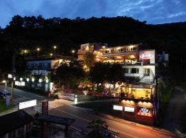 Hotspring World Wulai, Wulai