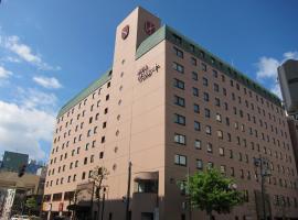 , Sapporo
