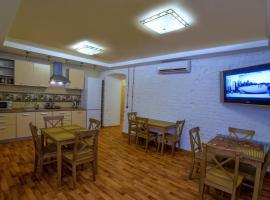 Friends Club Hotel and Hostel, Nizhniy Novgorod