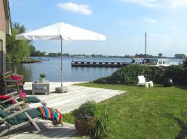 Britts BnB Comfy lake side apartments, Vinkeveen