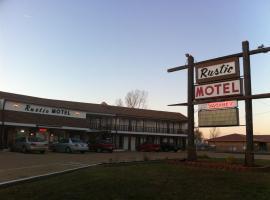 Rustic Motel Rolla, Rolla
