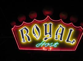 Royal Host Motel, Las Cruces
