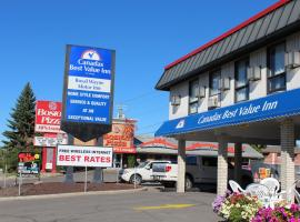 Canadas Best Value Inn Calgary