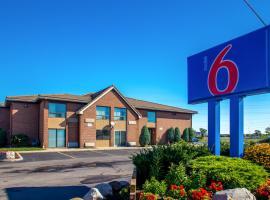 Motel 6 Buffalo - Amherst, Amherst