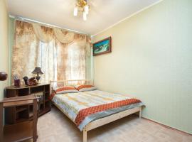 Sadovoye Koltso Apartment 1905 Goda, Moscou