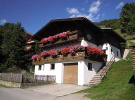 Ferienhaus Resinger, Matrei in Osttirol