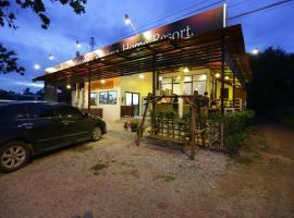 Sukhothai Hostel (Former Grandma Home Resort), Mueang Kao