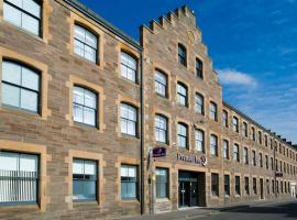 Premier Inn Perth City Centre, بيرث