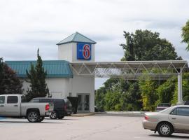 Motel 6 Providence - Warwick