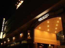 APA Hotel Nishi Kawaguchi-eki Higashiguchi, Kawaguchi