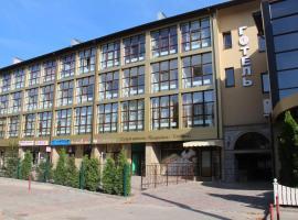 Misteriya Hotel, Kharkov