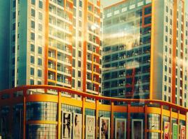 Guangzhou JunYe International Hotel, Guangzhou