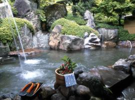 Kokonoe Yuyutei, Kokonoe