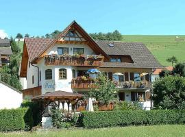 Pension Rose, Oberharmersbach