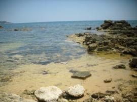 Holiday home Riserva Marina Protetta, Fanusa