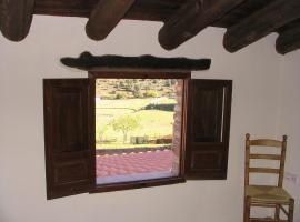 Country house La Siesta, El Alcornocal