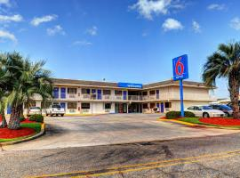 Motel 6 New Orleans - Slidell, Slidell
