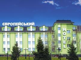 Evropeyskiy, Kremenchuk
