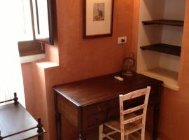 Holiday home Casa Bianca, Tricase