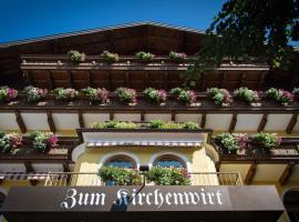 Hotel Gasthof Zum Kirchenwirt, Puch bei Hallein