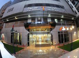 Times Inn Hotel Apartments, Abu Dhabi